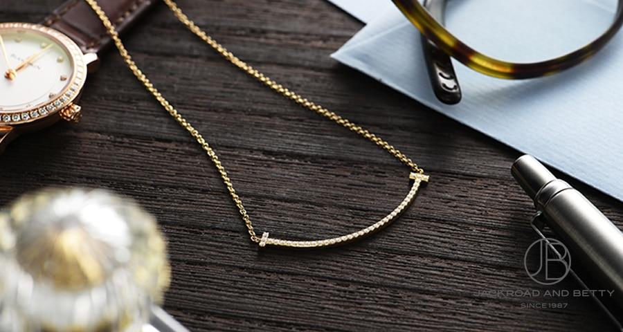ティファニー T スマイルペンダント ネックレス(スモール)ダイヤモンド K18YG Ref. 34684456 63058785